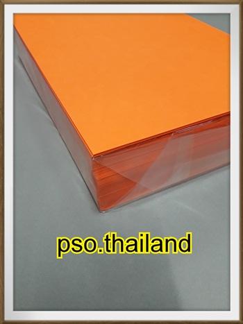 กระดาษแบงค์ สีส้ม