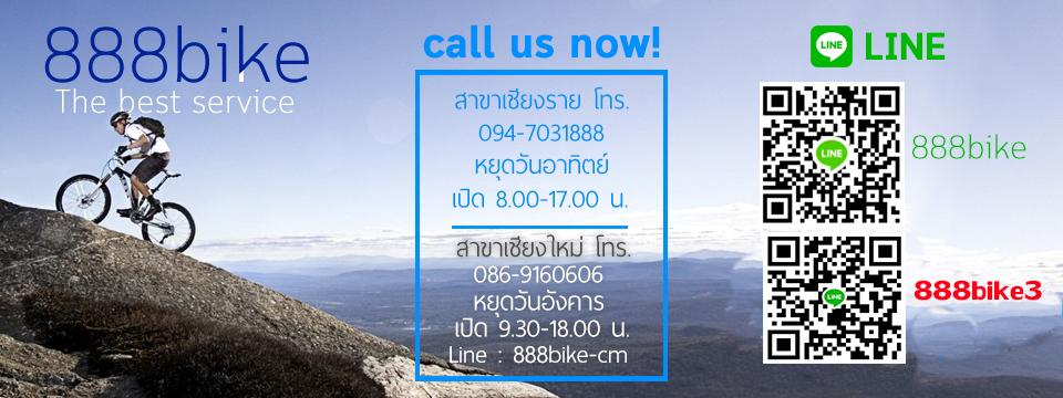 www.888bike.net