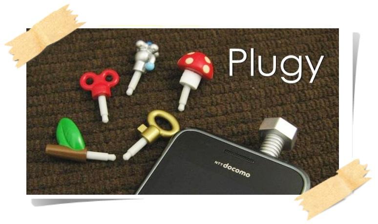 จุกกันฝุ่นมือถือ เห็ดน้อย กุญแจ ใบไม้ สำหรับเสียบกันฝุ่นรูหูฟังและเพื่อความสวยงามสำหรับ iphone samsung htc oppo lg sony nokia asus หรือมือถือที่มีหูฟังขนาด 3.5 มม. / 3.5mm. Anti Dust Earphone Cap Jack Plug