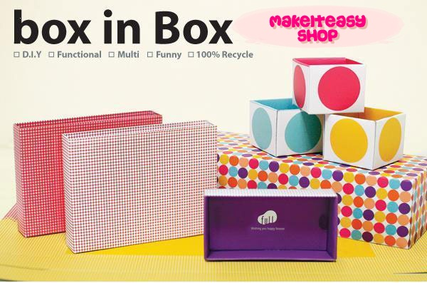 Box in Box (Colorful Ball)