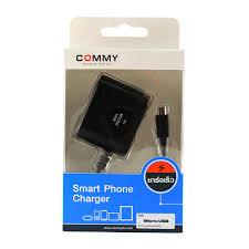 SAMSUNG สายชาร์จภายในบ้าน Commy - Micro USB