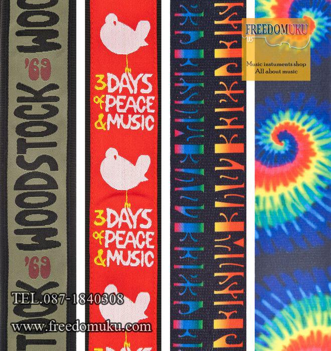 """สายสะพาย Planet Waves 2"""" Woodstock Nylon Strap"""