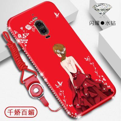 เคส Huawei Mate 9 Pro ลายผู้หญิง