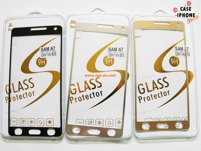 ฟิล์มกระจกไทเทเนียม Samsung Galaxy A7