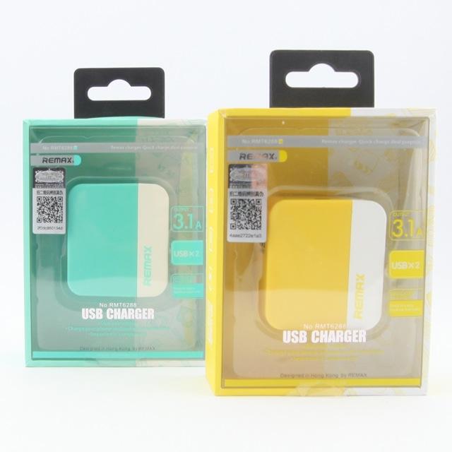 ที่ชาร์จ REMAX 2 USB CHARGER RMT6288 3.1A สีเขียว