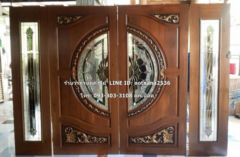 ประตูไม้สักกระจนิรภัย ชุด4ชิ้น รหัส AAA141