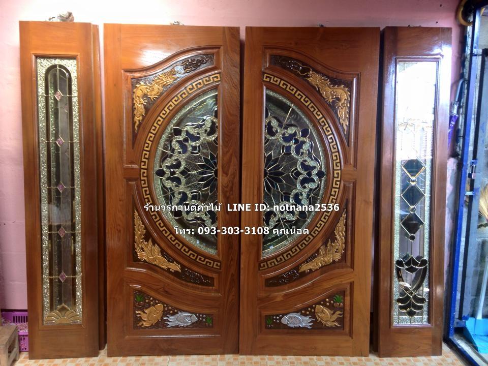 ประตูไม้สักกระจนิรภัยแกะมังกร,หงส์,ปลา รหัส AAA140