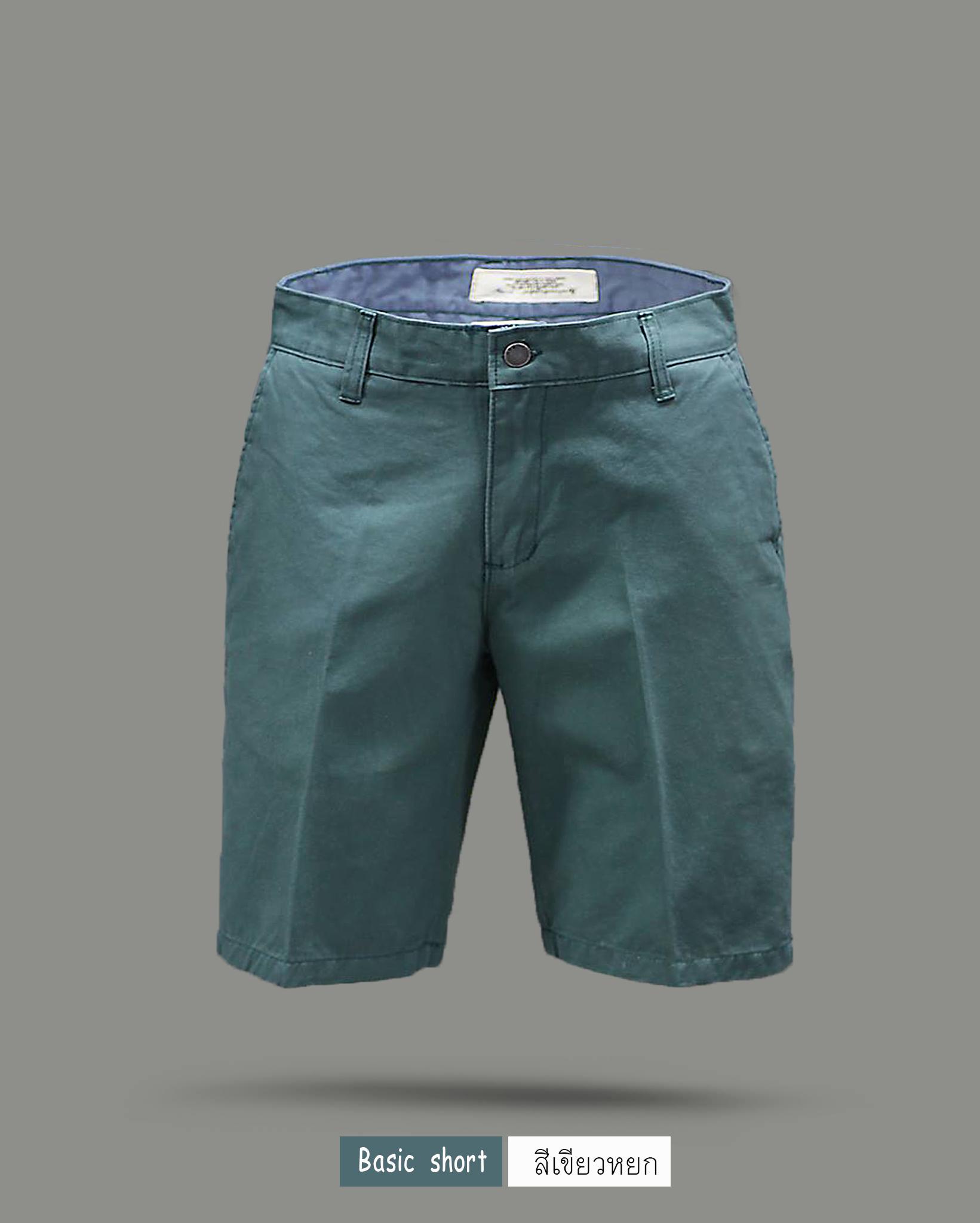 กางเกงขาสั้น สีเขียวหยก