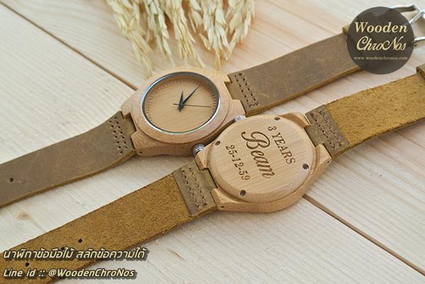 นาฬิกาผู้หญิง , นาฬิกาข้อมือผู้หญิง , ของขวัญวันเกิดผู้หญิง , ของขวัญวันเกิดให้แฟนผู้หญิง