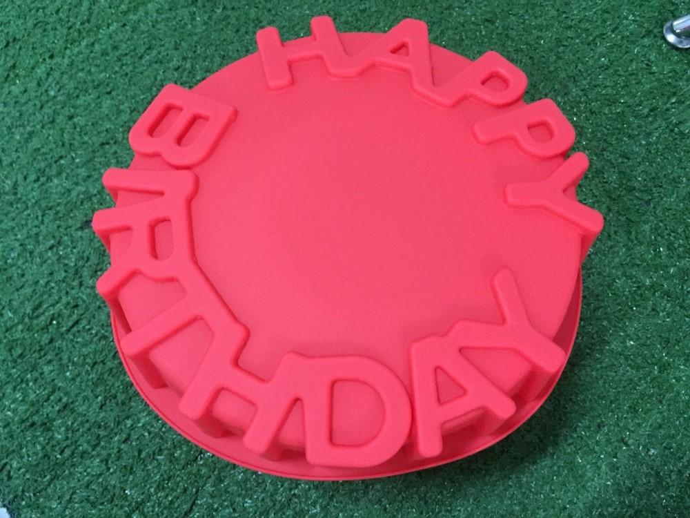 พิมพ์ปอนด์วันเกิด Happy Birthday