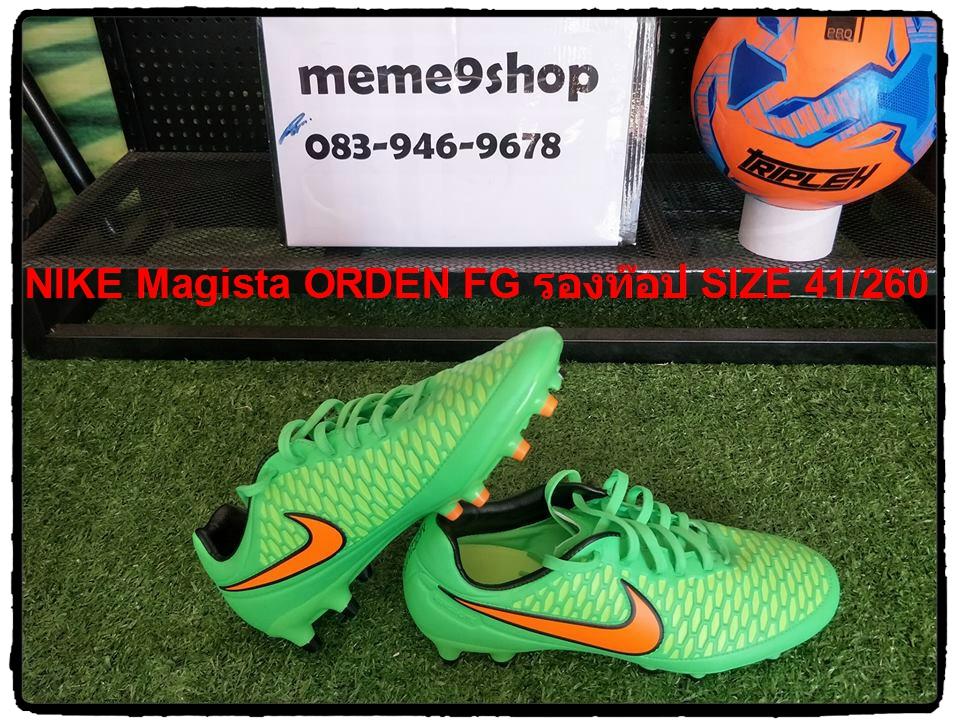 รองเท้าฟุตบอล Nike Magista ORDEN FG (รุ่นรองท๊อป) 41/260