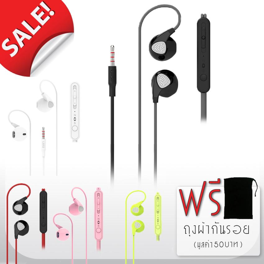 Sport หูฟังแบบสอด หูเบสหนัก รองรับ IOS/Android/Nokia พร้อมไมค์ในตัว รุ่น U1 - (แถมฟรี ถุุงผ้าพกพากันรอย มูลค่า 50บาท)