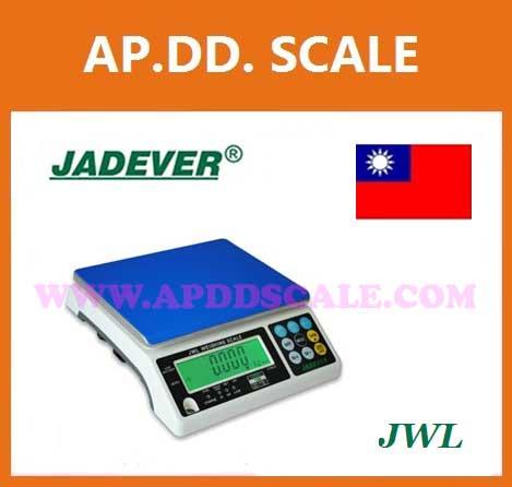 เครื่องชั่งดิจิตอล เครื่องชั่งแบบตั้งโต๊ะ 15kg ความละเอียด 1g แท่น294x228mm. ยี่ห้อ JADEVER รุ่น JWL II-15KG