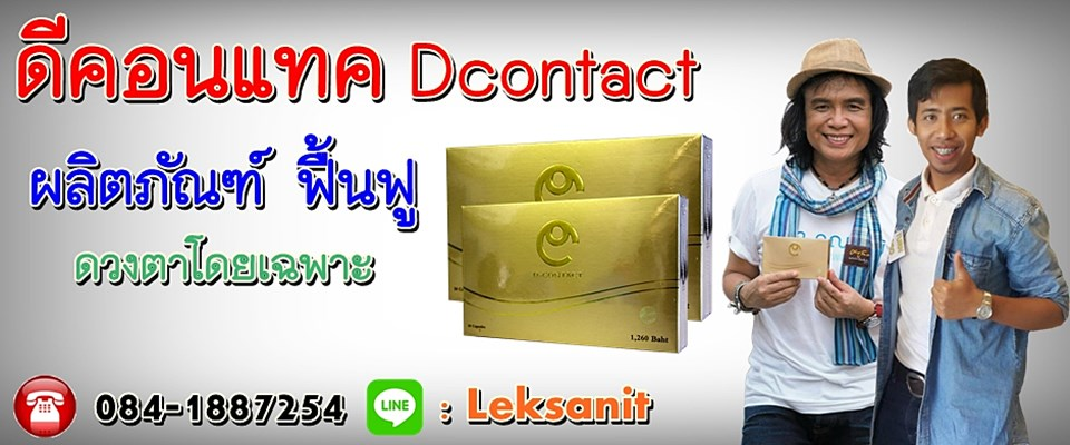 dcontact-sanitshop.com