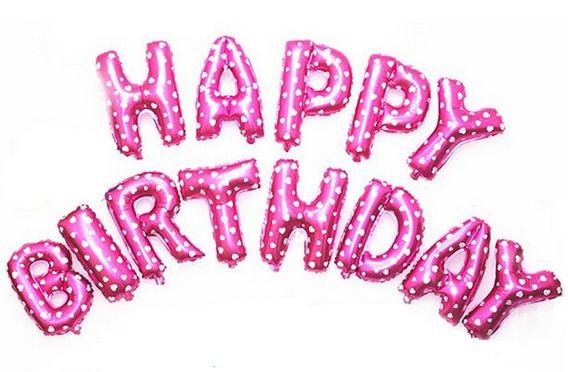 ลูกโป่งฟอยล์ HAPPY BIRTHDAY [ยกเซต] ขนาด 16 นิ้ว-สีชมพูลายหัวใจ
