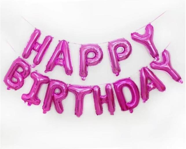 ลูกโป่งฟอยล์ HAPPY BIRTHDAY [ยกเซต] ขนาด 16 นิ้ว-สีชมพู