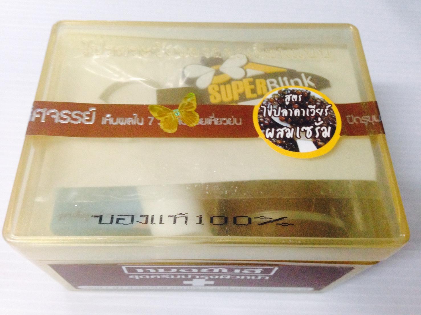 ครีมหมอยันฮี สูตรไข่ปลาคาเวียร์ผสมเซรั่ม (สีทอง)(1กล่อง)