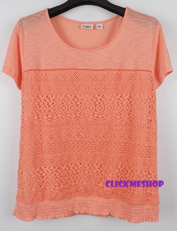 (ไซส์ XL หน้าอก 44-46 ยาว 27 นิ้ว) เสื้อยืดสีชมพูลายๆมีปักลูกไม้ ยี่ห้อ cato อกปักลูกไม้โคเช ปลายจั๊มน่ารักคะเนื้อผ้ายืดใส่สบายน่ารัก