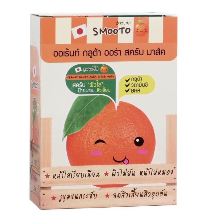 Smooto Orange Gluta Aura Scrub Mask 6 ซอง/กล่อง(ส้มกลูต้า)