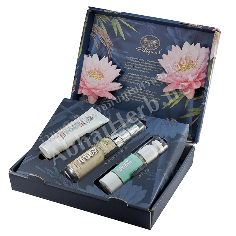 Experience the beauty with Bua Pai Khao Boxset