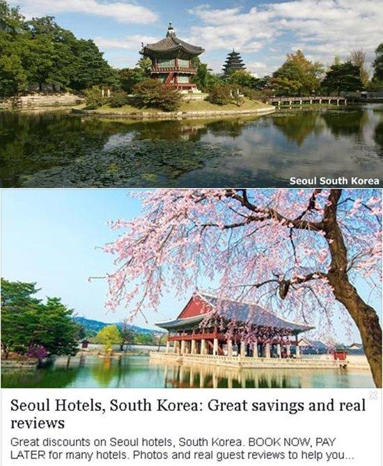 Agoda Smarter Hotel Booking : South Korea