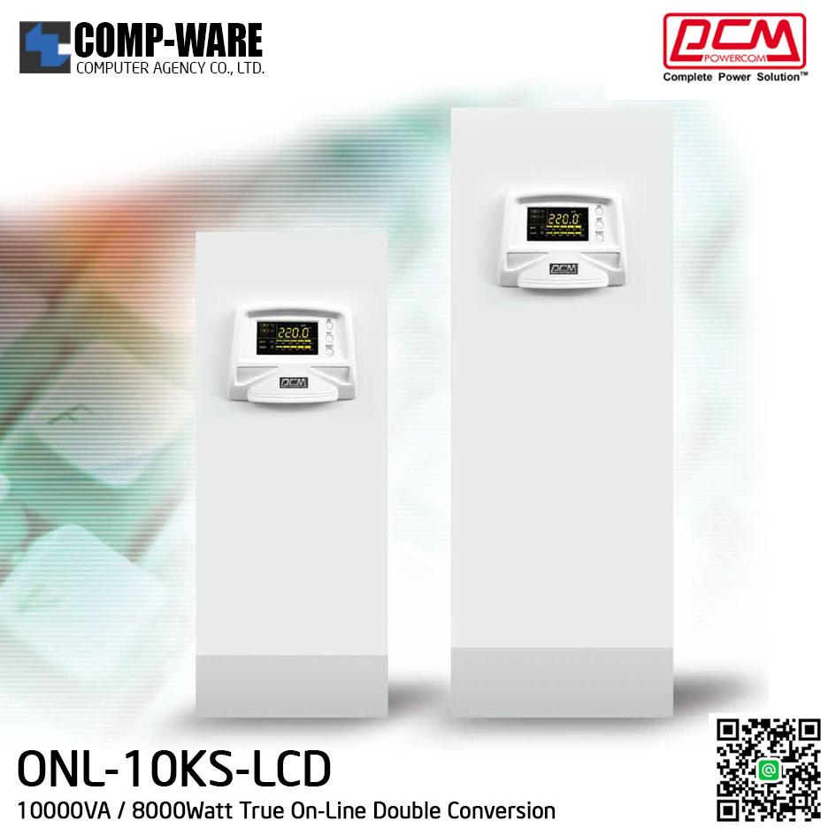 PCM Powercom UPS 10000VA / 8000Watt True On-Line Double Conversion ONL-10KS-LCD (32)