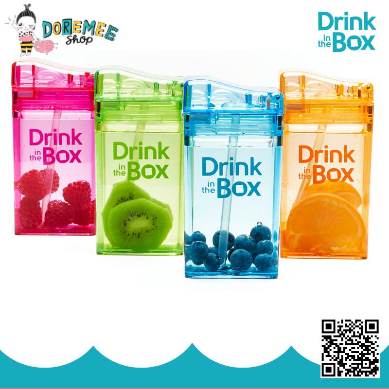 Drink in the Box กระบอกน้ำหัดดื่มสูญญากาศ 8Oz