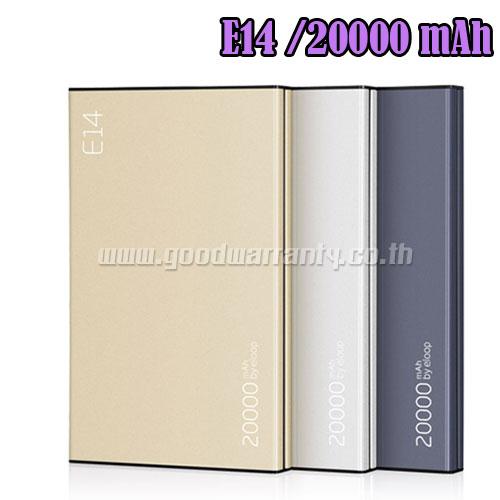 ELOOP E14 ความจุ 20000mAH