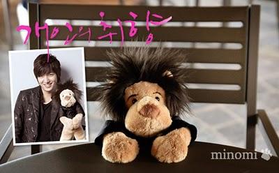 Personal Taste - Minomi Doll