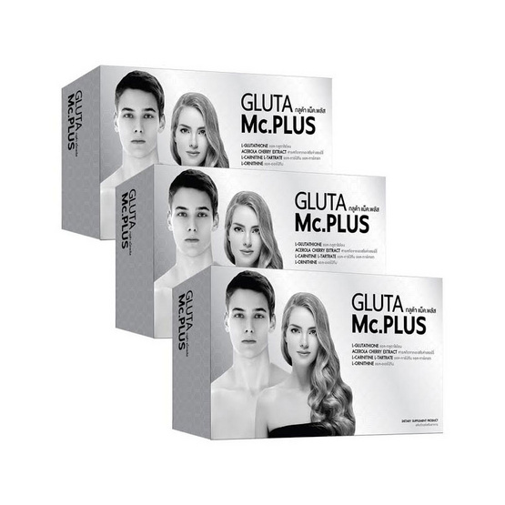 Gluta Mc.PLUS กลูต้า แม็คพลัส 1000 มก. 20 แคปซูล