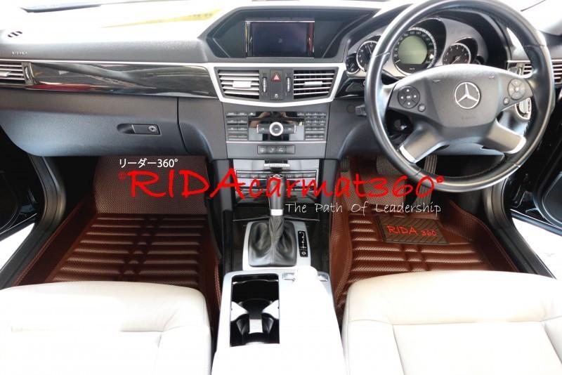 พรมปูพื้นรถยนต์ BENZ E-CLASS W212 (2010-16) สีน้ำตาล BY RIDA CAMAT 360