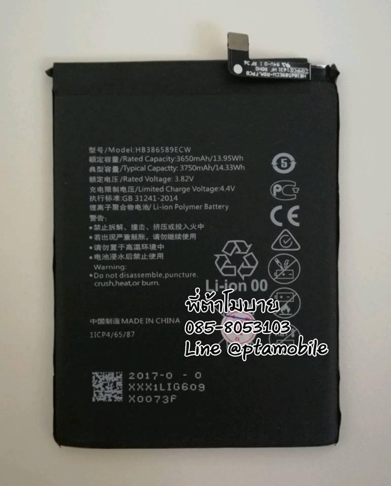 แบตเตอรี่ หัวเหว่ย HUAWEI P10 Plus (HB386589ECW)