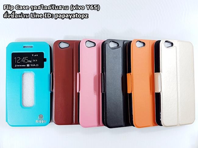 ฝาพับ Flip Case รูดสไลด์รับสาย (Vivo Y65)