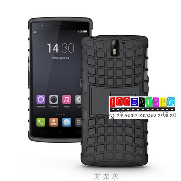 (002-035)เคสมือถือ Case OnePlus One เคสกันกระแทกสุดฮิตขอบสี