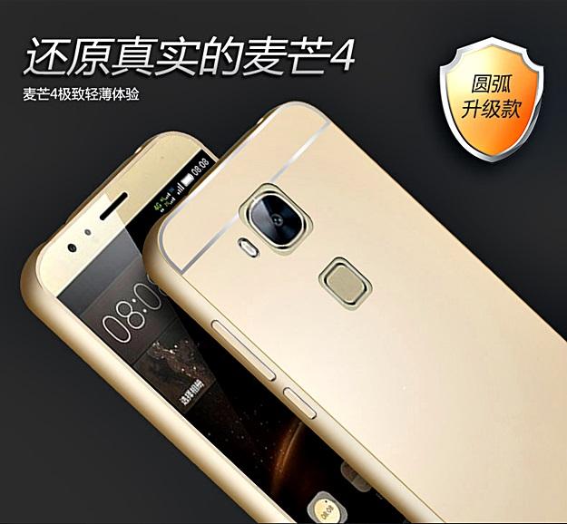 (388-093)เคสมือถือ Case Huawei G7 Plus เคสกรอบโลหะพื้นหลังอะคริลิคเคลือบเงา
