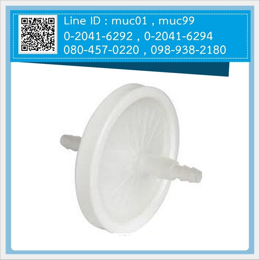 ตัวกรองเครื่องดูดเสมหะ / Air Filter / Bacteria Filter