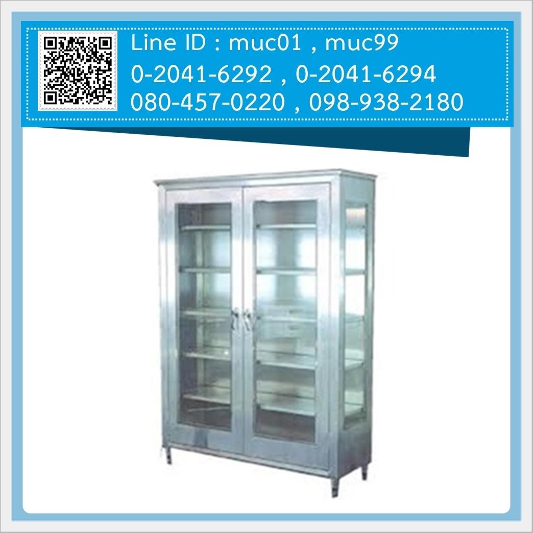 ตู้เก็บเครื่องมือแพทย์ (ก40 ย75 ส160 ซม.)