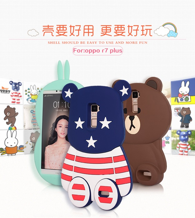 (013-008)เคสมือถือ Case OPPO R7 Plus เคสนิ่มตัวการ์ตูนกระต่ายและหมี 3D