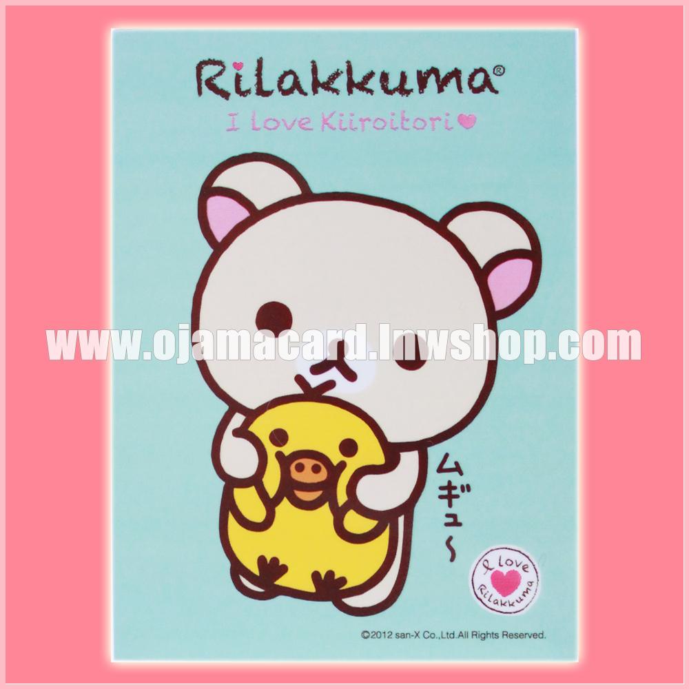 Anime Character Card Protector / Sleeve - Rilakkuma and Kiiroitori, Sanrio [Used] x60