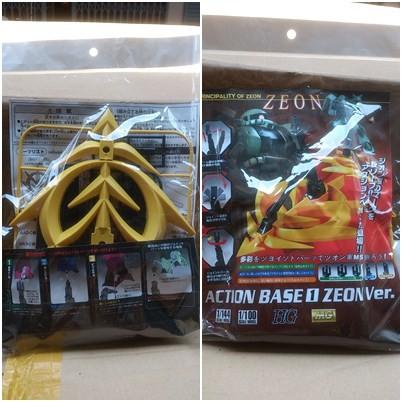 BAST ZEON 2 แบบ