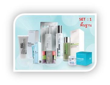 SET 1 ชุดพื้นฐานประกอบด้วย 6 ชิ้น Hydrocellusion 200ml, Milky Cleanser, Ce ll Freshener, Skin Gold to Glow Soap 3 pcs, Eye Ce II, Facellum