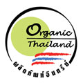 Diamond Nano Lift We Lab Certificate 07 Organic Thailand