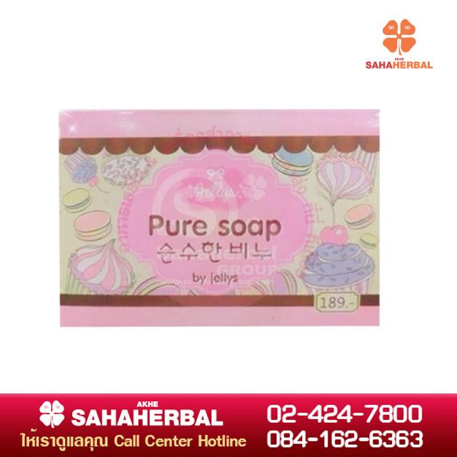 Pure Soap by Jellys สบู่เจลลี่ SALE 60-80% ฟรีของแถมทุกรายการ