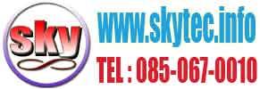 sky-tec.net
