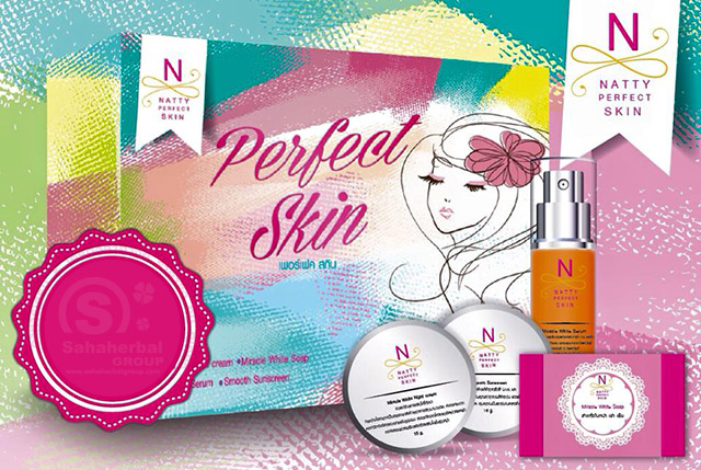 Perfect Skin By Natty โปร 1 ฟรี 1 SALE 60-80%