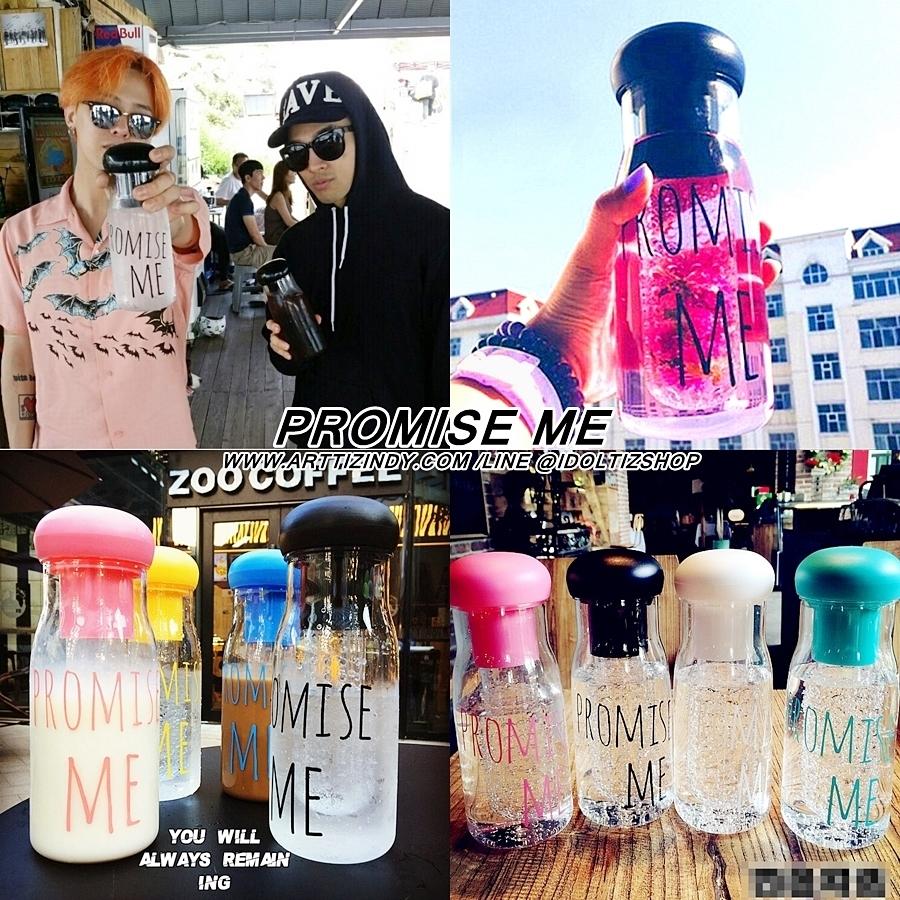 My Bottle PROMISE ME แบบ GD -ระบุสี-