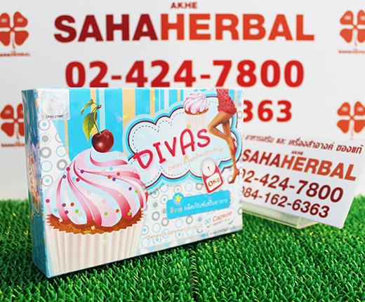 คัพเค๊ก ไดเอท ดีวาส DIVAS โปร 1 ฟรี 1 SALE 67-80% คัพเค้ก กล่องฟ้า