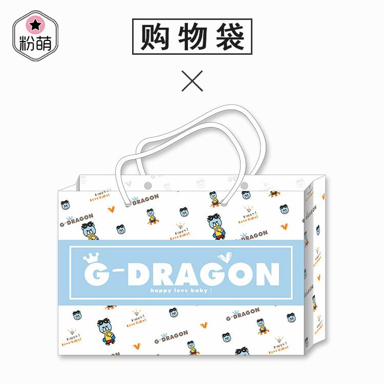 ถุงกระดาษ G-DRAGON x KRUNK