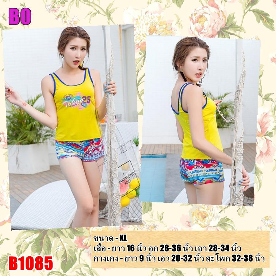 B1085 ชุดว่ายน้ำ Size XL เสื้อ+กางเกง เสื้อแบบเสื้อกล้าม สีเหลือง มีฟองน้ำเสริม กางเกงขาสั้นลายกราฟฟิค สีฟ้า ใส่สวยจ้า