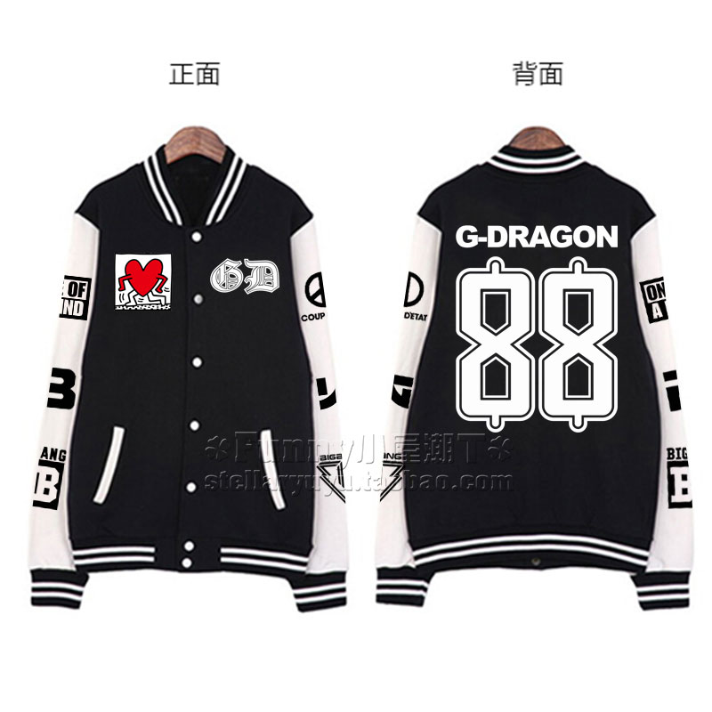 Jacket BASKETBALL G-DRAGON 88 -ระบุไซต์-
